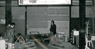 Eima 1974